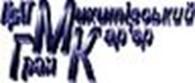 Частное акционерное общество ЧАО «Никитовский гранитный карьер»