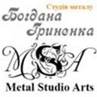 Студия Металла Богдана Гриненко (Metal Studio Arts), ЧП