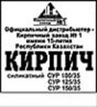 "ТОО ""Компания Кирпич-Центр"""