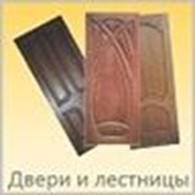 ИП Волович В.В.