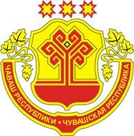 """""""Чувашский республиканский институт образования"""""""