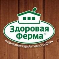 Группа компаний «Здоровая Ферма»