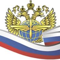 """""""Федеральное агентство воздушного транспорта (Росавиация)"""""""