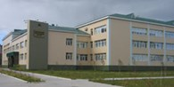ЧУ ДПО «Центр профессиональных квалификаций НК «Роснефть» Нефтеюганский корпоративный институт»