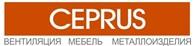 ООО ЦЕПРУС-ЦЕНТР