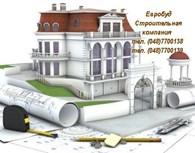 ООО Компания ЕвроБуд