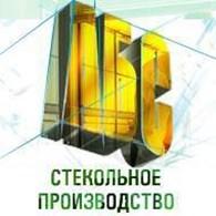 """""""АБС-стекольное производство"""""""