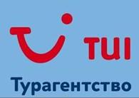 Corp. TUI Турагентство