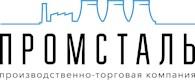 """Производственно-торговая компания """"ПромСталь"""""""