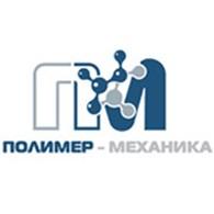 ООО ТЦ Полимер-механика