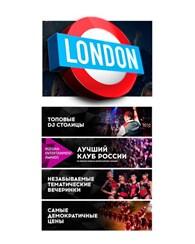 LONDON CLUB & CAFE