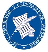 Меликян В.М.