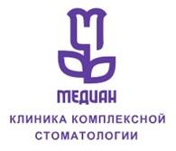 Клиника стоматологии Медиан