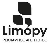 Лимопи