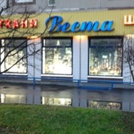 "Магазин ""Веста"""