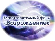 ООО Возрождение