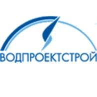 ООО ВодПроектСтрой