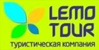 """Lemo tour"""