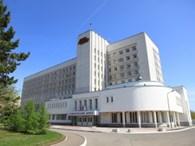 """""""Областная клиническая больница"""""""