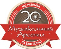 ООО МУЗЫКАЛЬНЫЙ АРСЕНАЛ-УФА