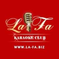 Караоке-клуб «Ля-Фа»