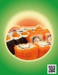 """""""Sushi box"""""""