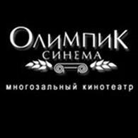 Олимпик Синема