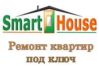 Smart House - ремонт квартир