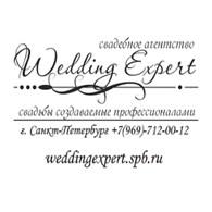 Свадебное агентство «Wedding Expert»