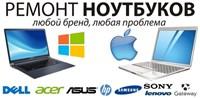 Компьютерный сервис-центр «PCMAST.RU»
