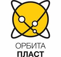 ООО Орбита Пласт