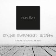 ЧП Малевич
