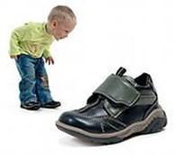 Магазин детской обуви в г. Нефтеюганск