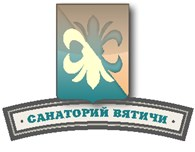"Санаторий ""Вятичи"""