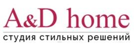 """Студия стильных решений """"A & D HOME"""""""