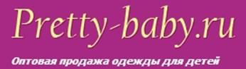Беби Бутик Ру