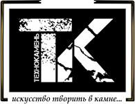 """ООО """"Технокамень"""""""