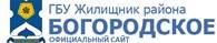 """""""Жилищник района Богородское"""" (ОДС №9)"""