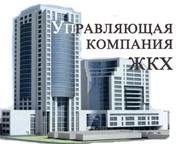 """Управляющая компания """"Соколиная Гора"""""""
