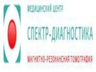 ООО Спектр - Диагностика