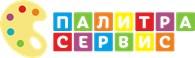 ООО ПАЛИТРА-СЕРВИС