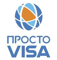 ООО Просто Виза   Просто Visa