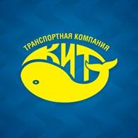 ООО Транспортная компания КИТ