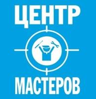 Центр Мастеров