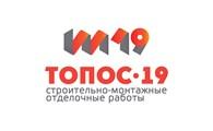 ОАО Топос - 19