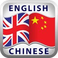 Китайский и английский языки!!!
