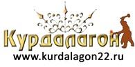 Курдалагон