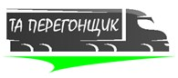 "ООО ТА ""Перегонщик"""