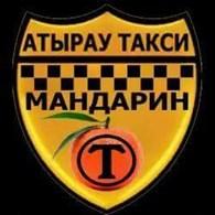 "ТРАНСПОРТНАЯ КОМПАНИЯ ""АТЫРАУ МАНДАРИН"""