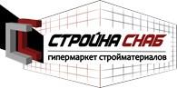 ООО Строй - снаб